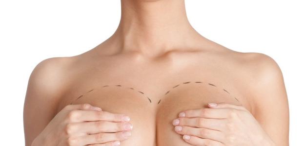 Zvažujete modeláciu prsníkov? - pýtali sme sa priamo plastického chirurga.